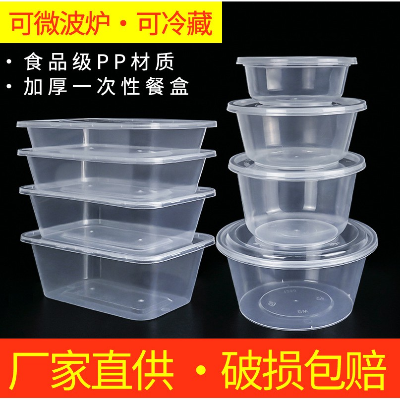 1000ml microwave disposable plastic food container rectangular plastic food containers with leak proof lid covers