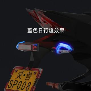 [靈獸]LED導光方向燈L10 無亮點日行燈 高亮方向燈 drg force 雷霆s 輕檔 重機 微笑 | 蝦皮購物