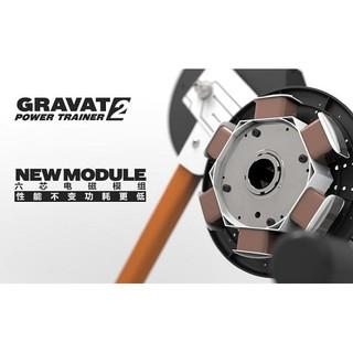 『小蔡單車』GRAVAT 2代 功率計 坡度調整阻力 智能 訓練臺   蝦皮購物