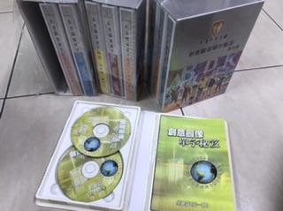 創意學習系統 英文 學習 CD (3冊入。每組3冊。只有第一組1-3拆開寫筆記使用過。其他全新) | 蝦皮購物