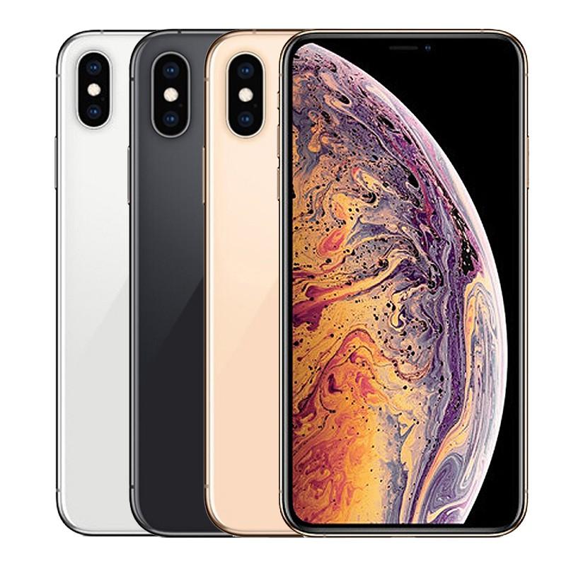 Iphone Xs Max 雙卡的價格推薦 第 5 頁 - 2020年11月| 比價比個夠BigGo