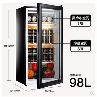 冰吧小冰箱宿舍冷藏櫃小型家用單門透明玻璃留樣展示櫃   蝦皮購物