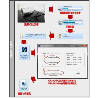 [滿千免運] URS 升級無光移動偵測防水監視器 臺灣公司附發票 BSMI嚴格測試認證 插卡監視器 記錄器 錄影錄音 ...
