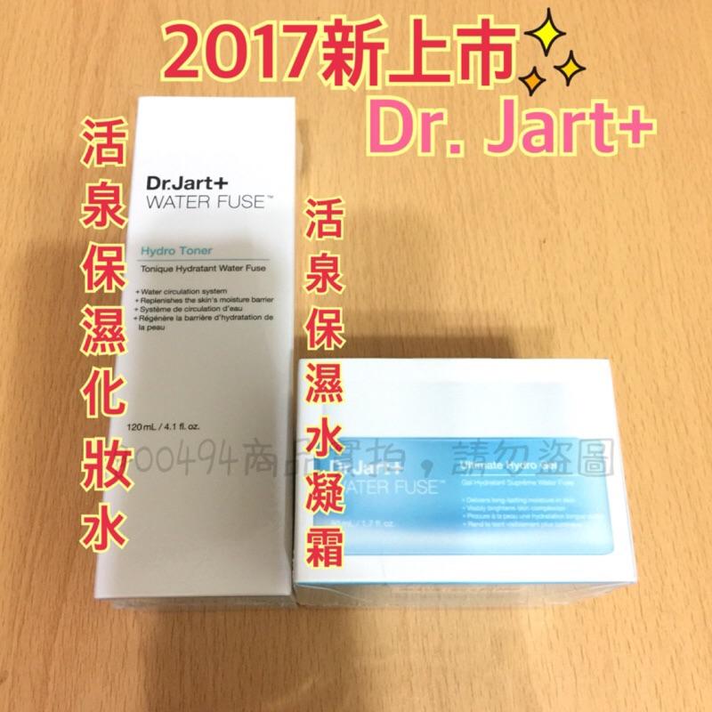 全新公司貨 ️ Dr.Jart+ 補水吧 活泉保濕水凝霜 50ML 韓國 Dr jart drjart 水凝霜 化妝水 | 蝦皮購物