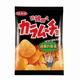 《湖池屋》卡辣姆久洋芋片 54g | 蝦皮購物