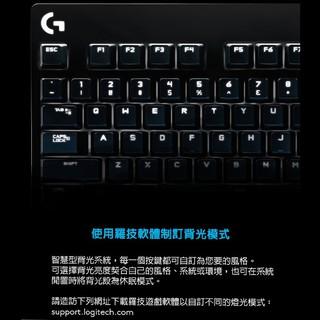 Logitech 羅技 G610 Orion 機械鍵盤/Cherry 青軸 中文   蝦皮購物