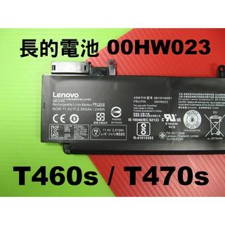 T460s T470s lenovo 聯想 原廠電池 01AV406 00HW023 SB10F46463 有長有短   蝦皮購物