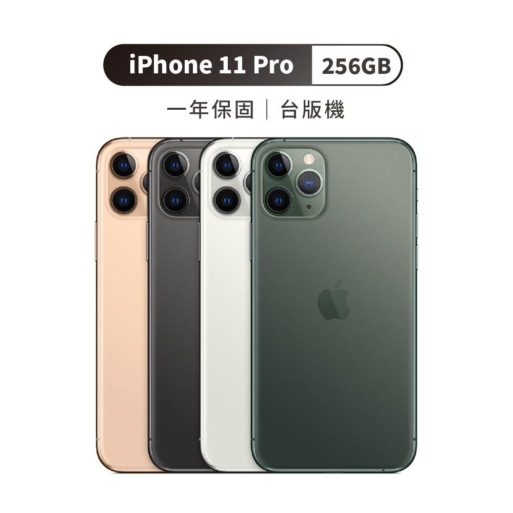 Iphone 11 Pro Hoda在購物網的價格推薦 - 2020年11月  比價比個夠BigGo