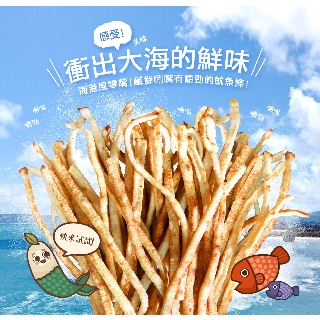 【菓青市集】蝦蝦果園 碳烤魷魚條 120G | 蝦皮購物