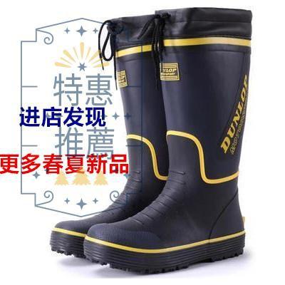 時尚雨鞋男春夏防滑水鞋高筒加棉釣魚鞋防水釣魚靴子雨靴套鞋。946 | 蝦皮購物