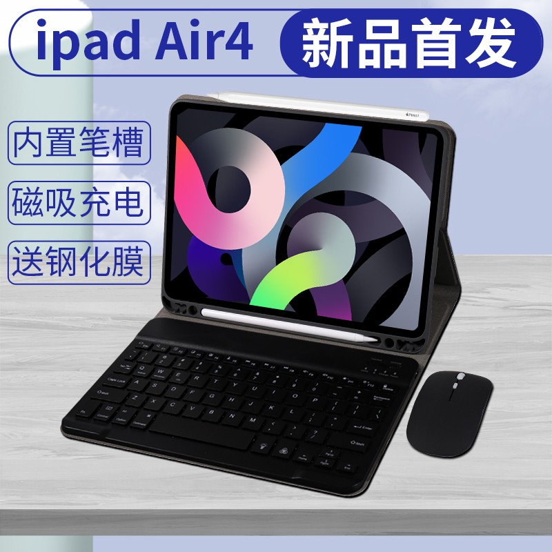 Ipad Air4 保護套在拍賣的價格推薦 第 87 頁 - 2020年11月| 比價比個夠BigGo