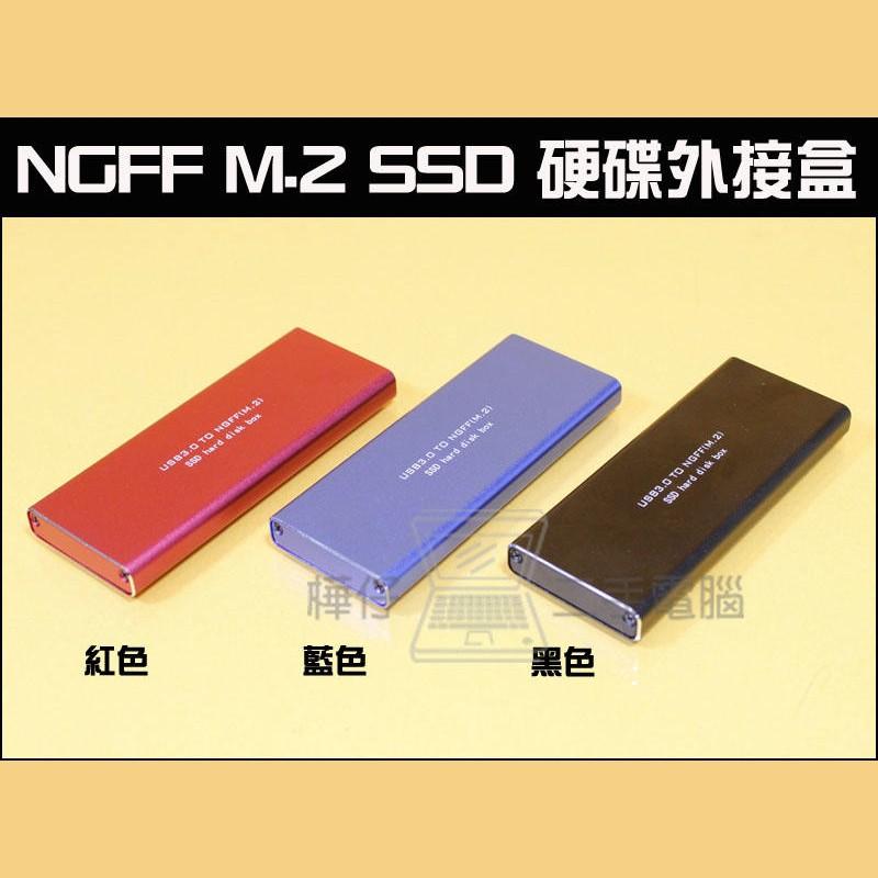 M 2 SSD 外接盒-團購與PTT推薦-2020年5月|飛比價格