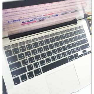 mac 蘋果鍵盤膜macbook pro retina air 13吋13.3吋15.4吋 漸變彩色保護膜 樂源 | 蝦皮購物