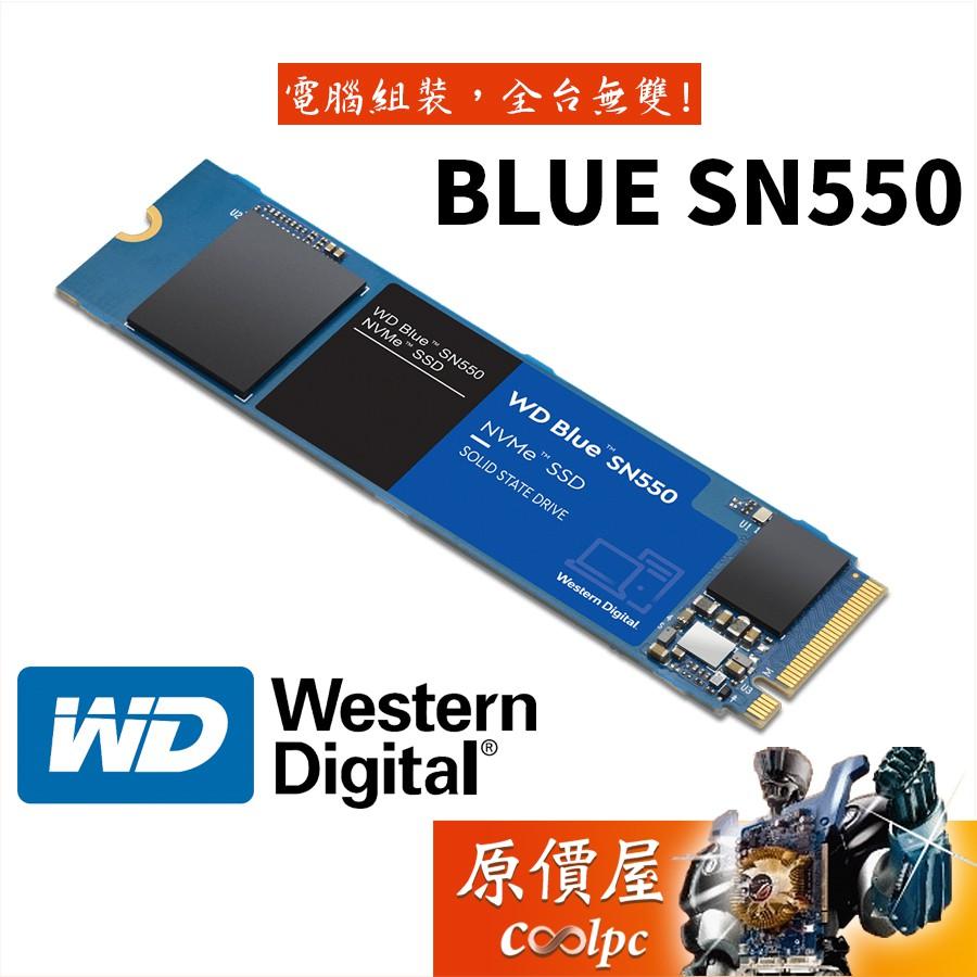 WD威騰 SN550 250GB 500GB 1TB 藍標 M.2/SSD固態硬碟/五年保/原價屋   蝦皮購物