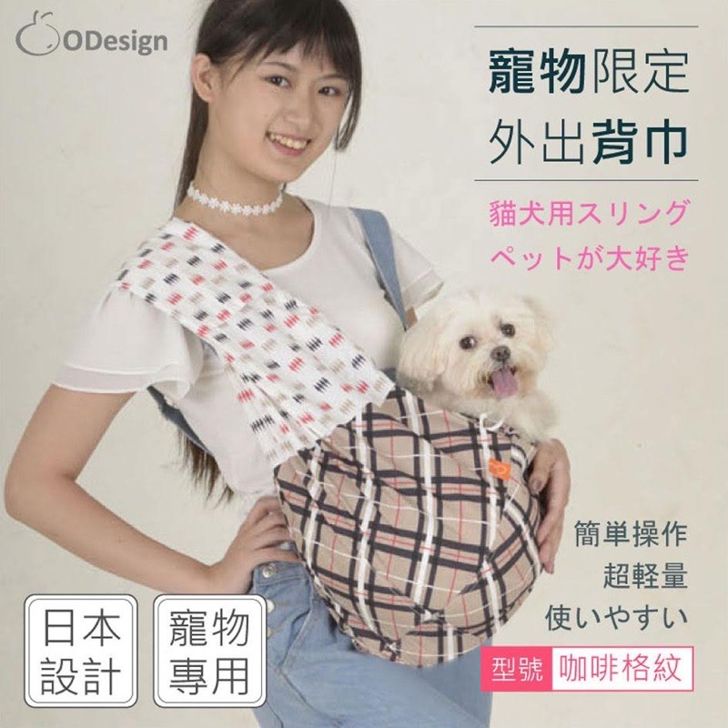 客製 提袋在拍賣的價格推薦 第 82 頁 - 2020年11月| 比價比個夠BigGo