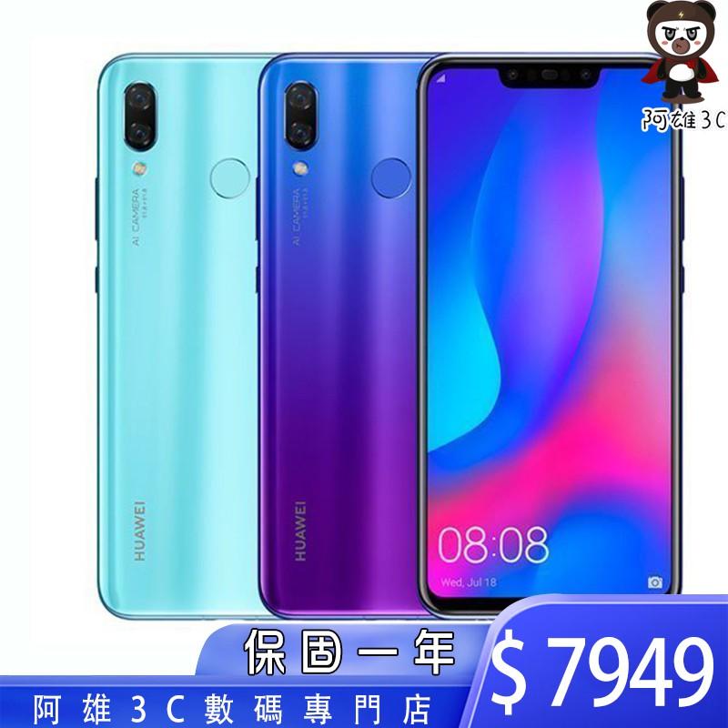【Huawei】Nova 3 6G/128G 手機 空機 全新未拆封 原廠公司貨 智慧手機 保固一年 | 蝦皮購物