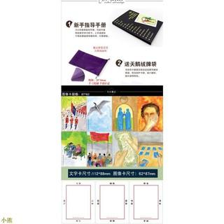 oh卡歐卡OH卡牌課程Cards潛意識投射卡心靈圖卡18版拓展心理教程   蝦皮購物