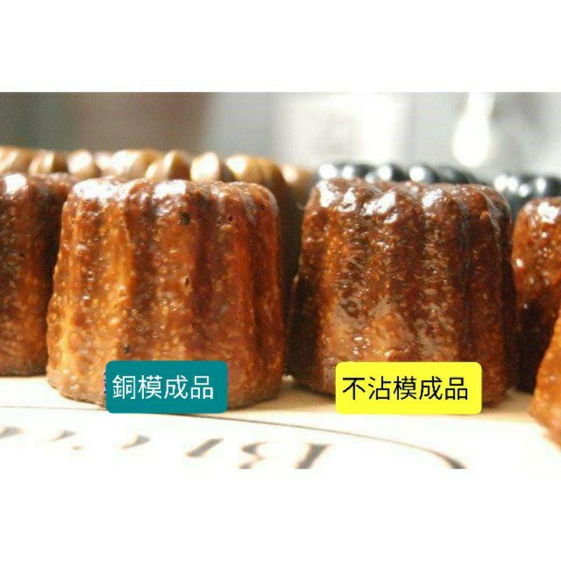 可麗露不沾模*臺灣製*(加厚款)【2B66F-2】 | 蝦皮購物