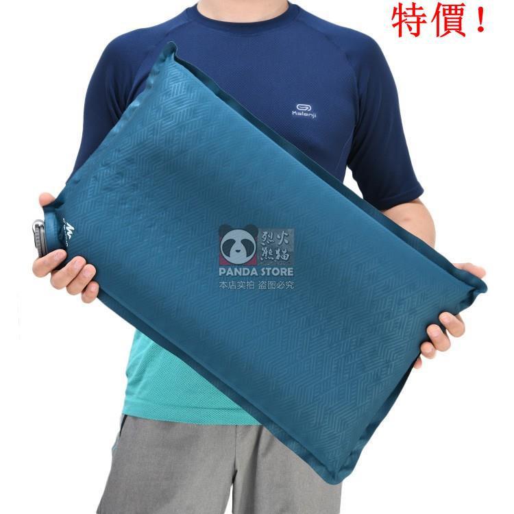 迪卡儂充氣枕-團購與PTT推薦-2020年9月|飛比價格
