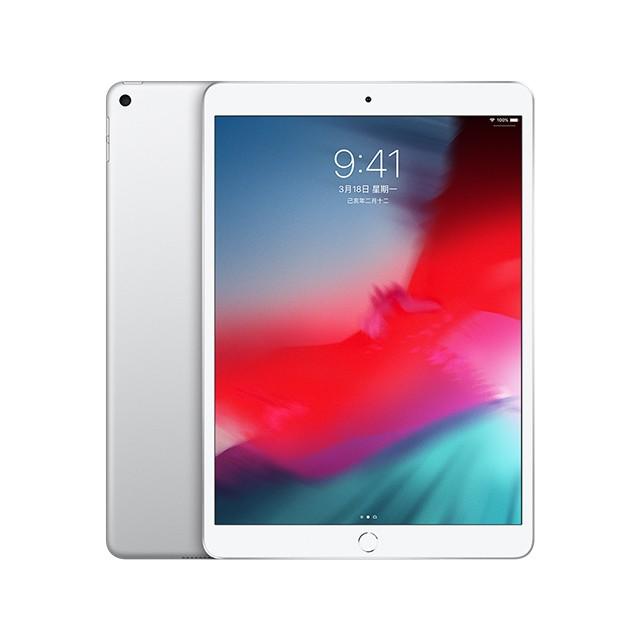 蘋果10吋LTE平板的價格推薦 - 2020年12月| 比價比個夠BigGo