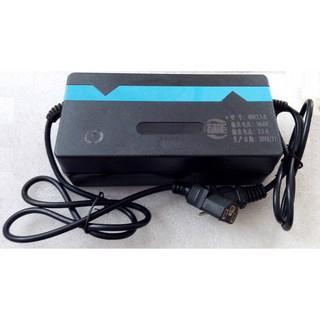 電動車充電器 48V 20AH 13串 鋰三元電池充電器 電壓54.6V | 蝦皮購物