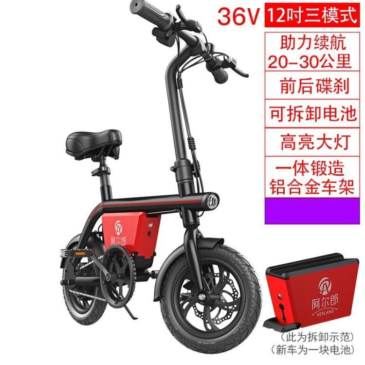 小型電動腳踏車-團購與PTT推薦-2020年7月 飛比價格