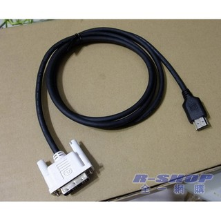 臺灣大廠生產 超高品質 DVI轉HDMI線 HDMI轉DVI線 螢幕線 筆電接螢幕 訊號線 1080P HDMI DVI | 蝦皮購物