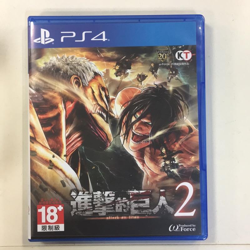 「PS4二手遊戲」進擊的巨人2 中文版(含預購特典) | 蝦皮購物