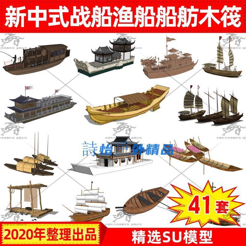 模型古代船的價格推薦 - 2020年12月  比價比個夠BigGo