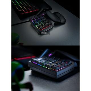 【一統電競】雷蛇 Razer Tartarus V2 塔洛斯魔蠍 V2 機械式薄膜 左手鍵盤 巨集   蝦皮購物
