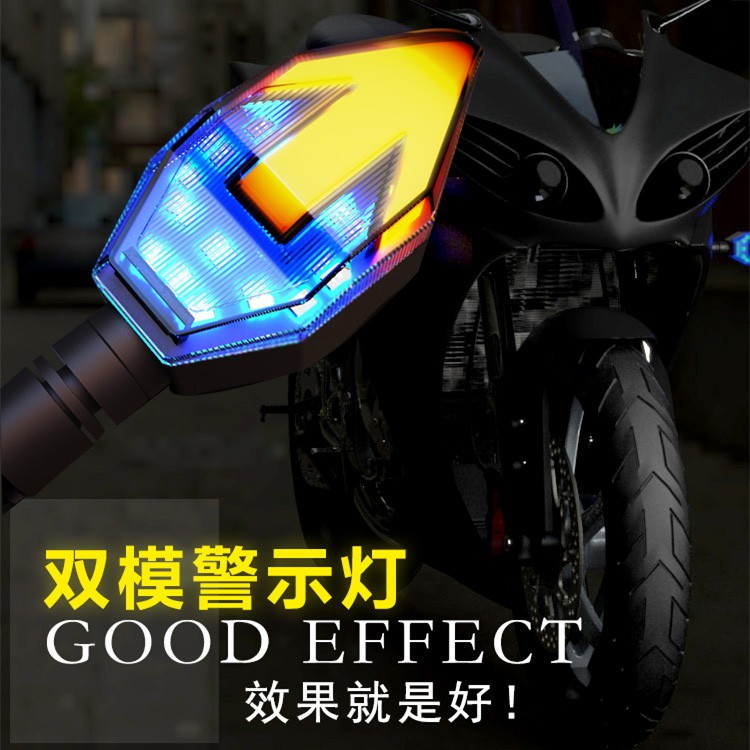 LED箭頭流水方向燈+導光日行燈 FZS CB150 小阿魯 R15 force 雷霆S 靈獸 JETS DRG 序列式 | 蝦皮購物