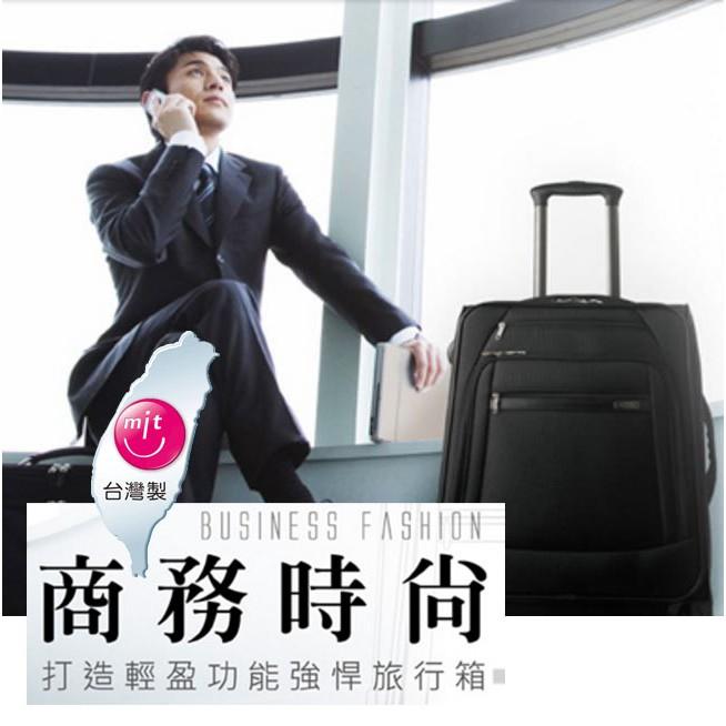 22吋商務 行李箱-團購與PTT推薦-2020年6月|飛比價格