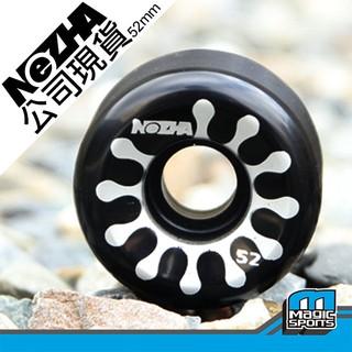 【第三世界】[NeZHA Virus II 滑板輪子] 滑板輪子 滑板配件 兒童滑板 入門款式 嘉義滑板教學 | 蝦皮購物