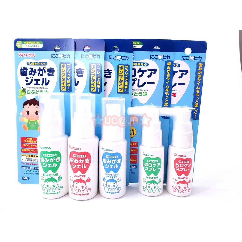 ★UC@JP★日本製 境內版 和光堂 WAKODO 兒童牙膏 噴霧 6M+ NICOPICA可吞 預防蛀牙 含氟 木糖醇 | 蝦皮購物