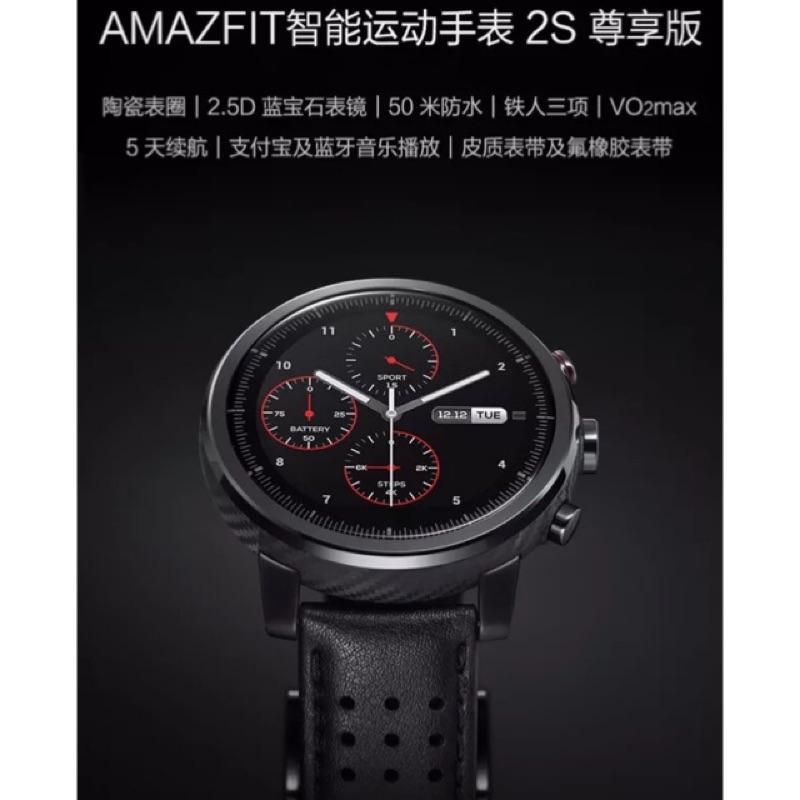 !預購!Amazfit 2 2S華米智能手錶2/2S 米動手錶 小米手錶 小米手環3 | 蝦皮購物