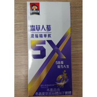 桂格5X 蟲草人蔘濃縮精華飲15ml*2包 原價139元   蝦皮購物