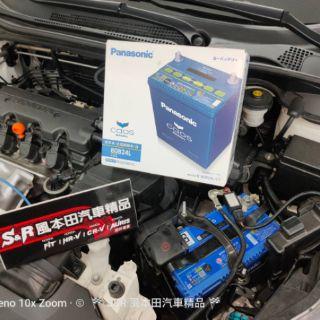 Panasonic 銀合金長效電瓶 本田HRV 適用 日本製 HRV hr-v | 蝦皮購物