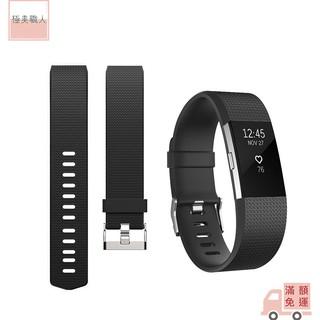 【限量出清】 Fitbit Charge 2 智能健身手錶 運動手環 運動錶 運動手錶 S/L尺寸   蝦皮購物