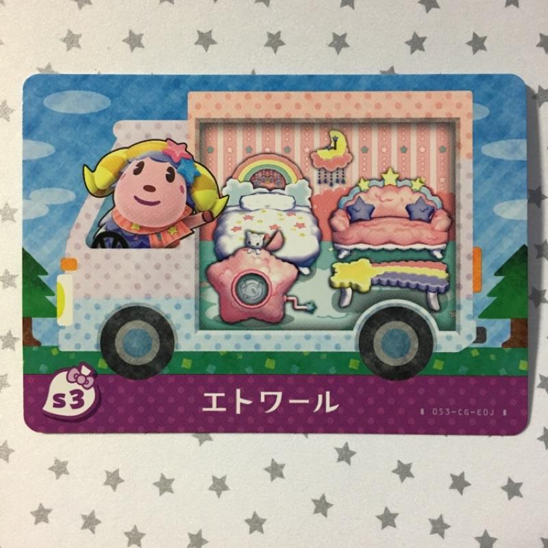 ☆3DS 動物之森 三麗鷗 Amiibo卡☆ 雙子星 | 蝦皮購物