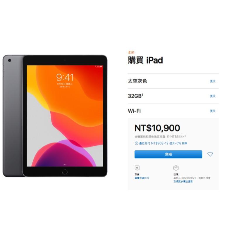 iPad 7th generation wi fi 32G | 蝦皮購物