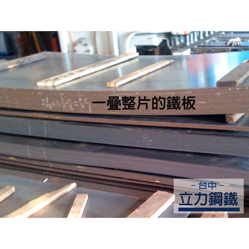 最良かつ最も包括的な S45c 板 - 淺川