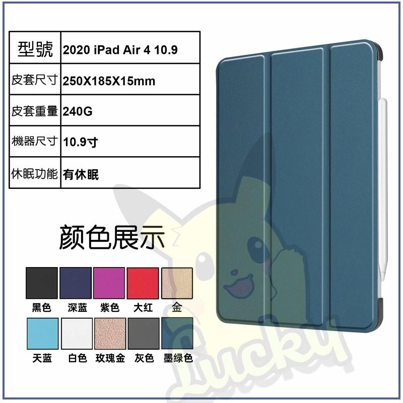 Ipad Air4 保護套的價格推薦 第 13 頁 - 2020年11月| 比價比個夠BigGo