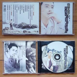 施文彬 再會啦心愛的無緣的人 專輯雙CD 早期珍藏古董品味 原版CD唱盤專輯錄音帶 品相佳保存良好 歌詞內附 ...