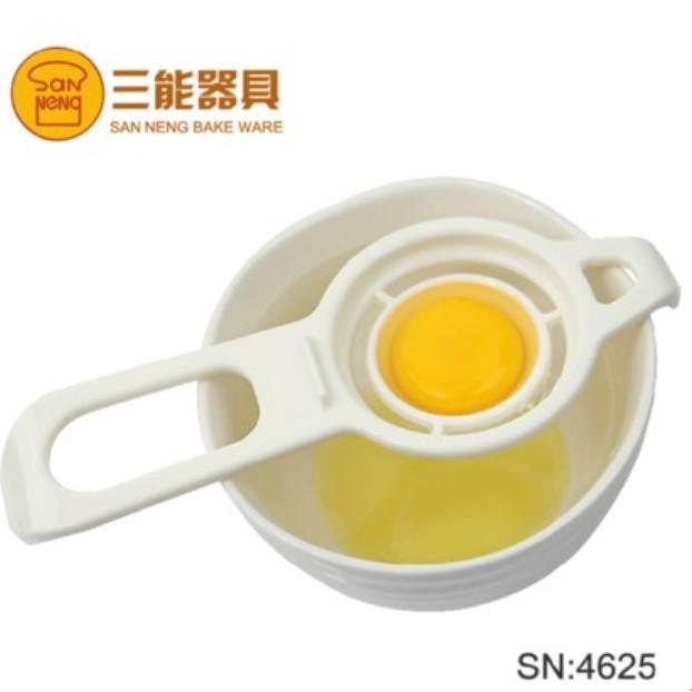 【嚴選SHOP】【SN4625】臺灣製 三能 分蛋器 蛋清分離器 濾蛋器 蛋黃分離器 過濾器 雞蛋蛋黃分蛋器 分蛋 | 蝦皮購物