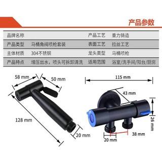 304不銹鋼黑色馬桶伴侶 水槍帶高壓 家用噴槍 沖洗神器 清洗噴頭   蝦皮購物