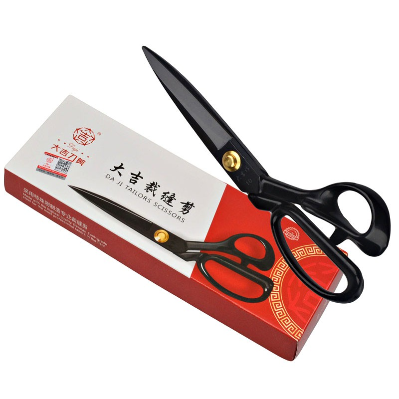 正品大吉作裁縫剪刀鋒利裁剪高碳鋼服裝縫紉10 寸裁縫剪   蝦皮購物