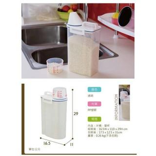 現貨 日式2公斤儲米桶 日式米桶 手提儲物罐 密封計量米桶 儲米箱 冰箱防蟲保鮮 自帶量杯 可拆洗矽膠圈 | 蝦皮購物