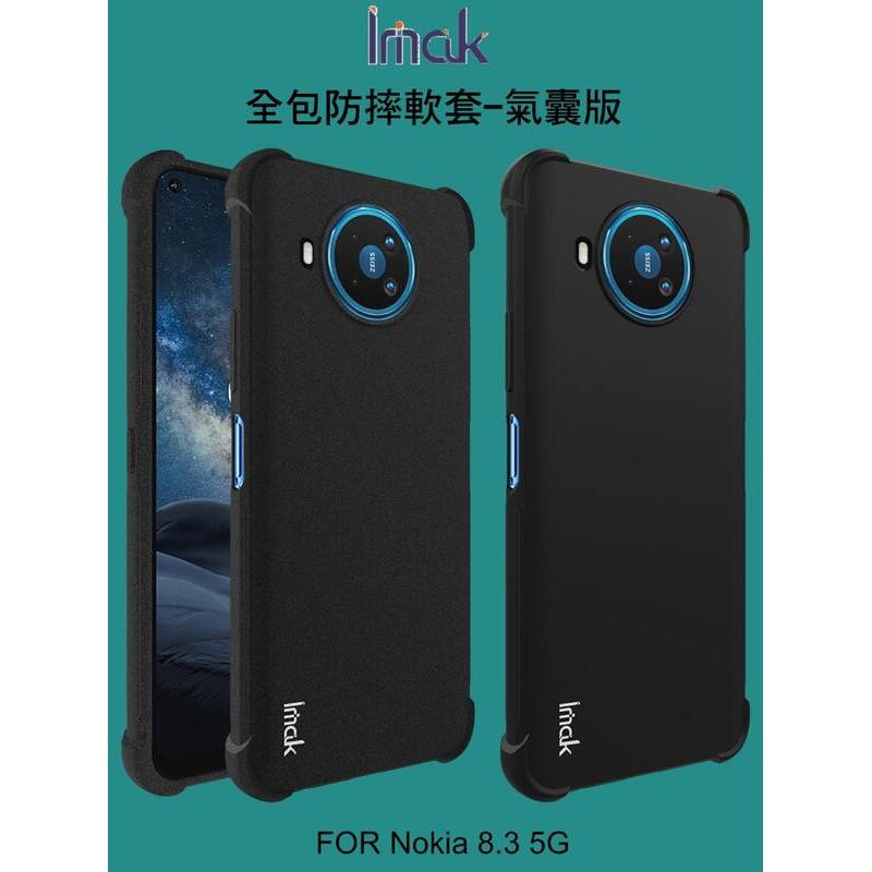 Nokia 8.3 空機在自選的價格推薦 第 32 頁 - 2020年11月| 比價比個夠BigGo