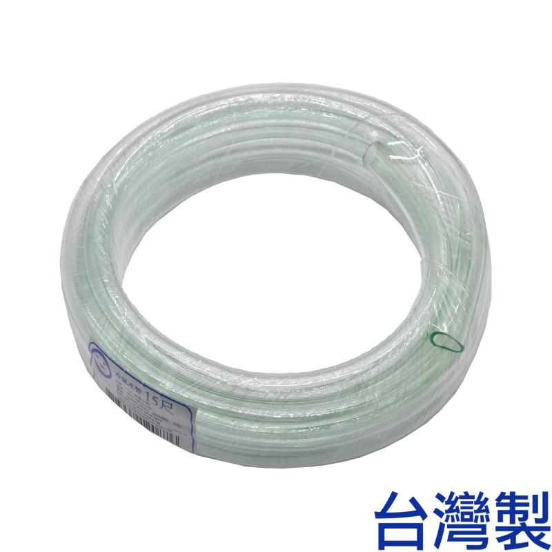 4分PVC透明水管(15尺/4.5M) 軟管塑膠水管冷氣管排水管家用自來水管 | 蝦皮購物