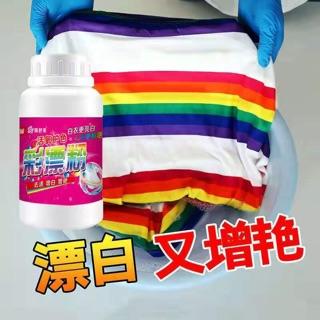 韓舒美正品 就是那麼好用 閃洗衣神器 彩漂白粉 活氧彩漂劑 漂白水 去黃 去漬 成人幼兒均可使用 彩漂粉 | 蝦皮購物